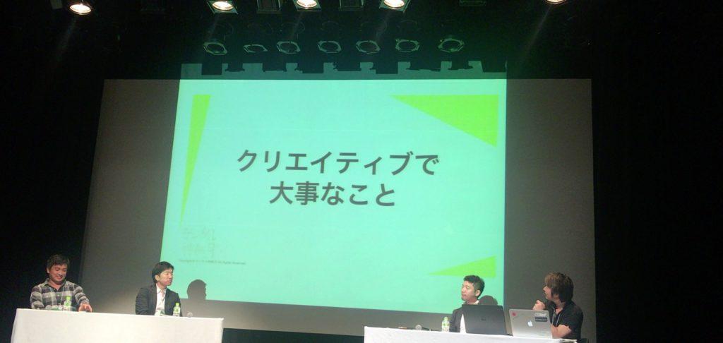 161102_kawada_1