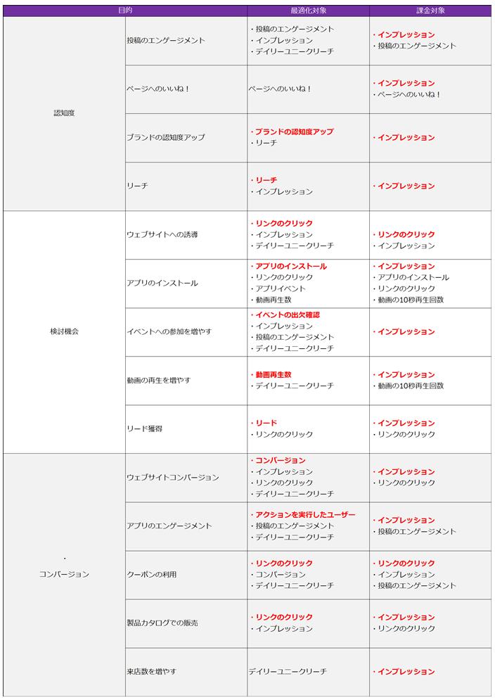 170123_kawada_2-1
