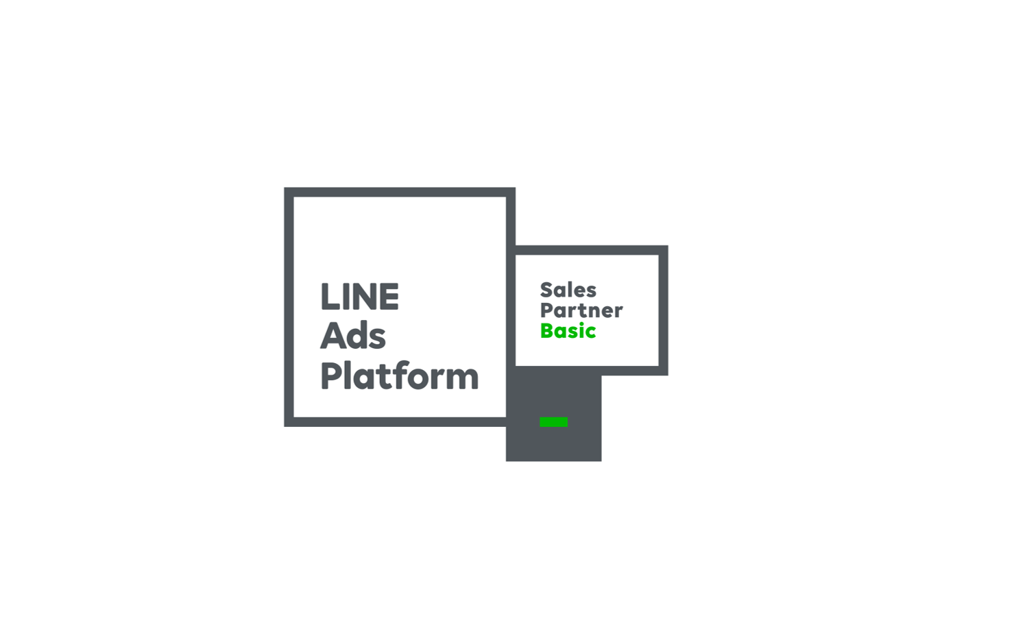 LINEの運用型広告配信プラットフォーム「LINE Ads Platform」の「Marketing Partner Program」において、 「Sales Partner」の「Basic」に認定されました
