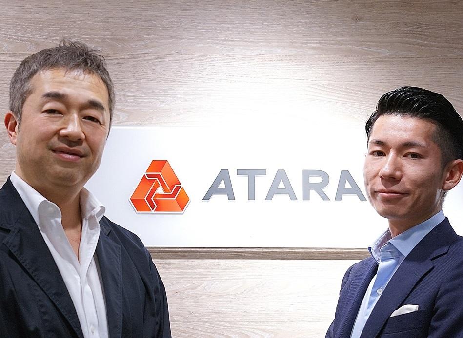 アタラ合同会社との資本業務提携に関するお知らせ~デジタルトランスフォーメーション支援を共同推進~
